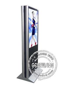 65インチLCDのキオスクのデジタル表記のトーテムの人間の特徴をもつ広告の表示を立てる二重スクリーンの床