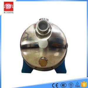 Pompe à eau à jet d'eau auto-amorçante sans tache