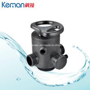 Kemanの高品質の大きい水流制御弁