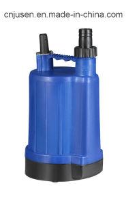 安定した品質の庭の電気水ポンプ