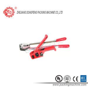 Presse à main / Outil manuel à sangle / outil à sangle (SB-A)