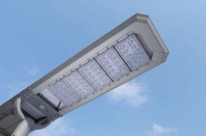 Calle la luz solar - completas soluciones de energía