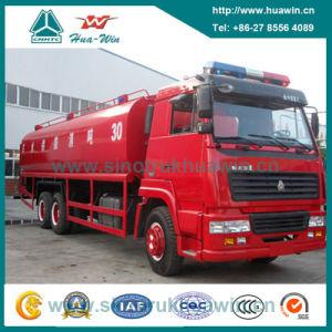 Sinotruk Steyr 6*4の消火活動のトラック