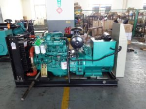 China-berühmter Marke Yuchai 50kw Dieselgenerator mit Motor Yc4d85z-D20