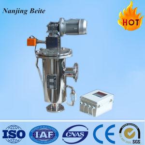 Оборудование водоподготовки самоочищающийся фильтр