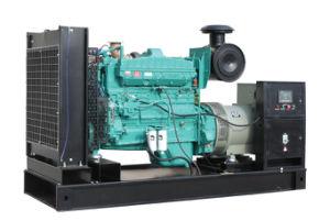 Cummins Engineが付いている200kw/250kVA無声ディーゼル発電機