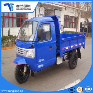 3 Roue Camion-benne adapté pour les produits agricoles et les sites de construction