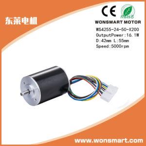 Motor dc eléctrico pequeño eléctrico de alta velocidad del motor de CC