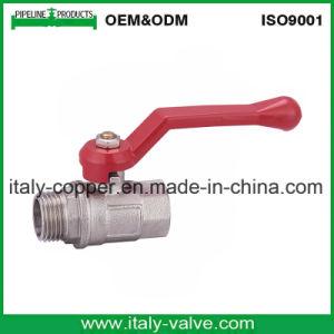 GroßhandelsCw617n Messing der Qualitätsschmiedete Kugelventil (AV-BV-1047)