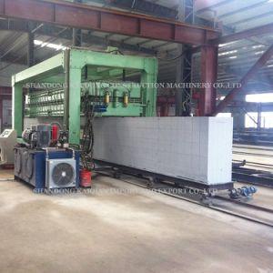 機械、AACのプラント、AACの打抜き機を作るドイツ技術AACのブロック