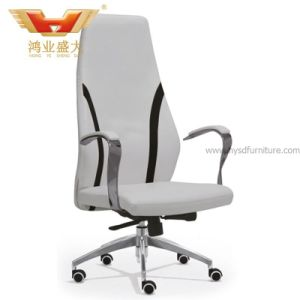 Высокие задние панели Мебель из натуральной кожи белого цвета с базой Ergo кресло (HY-125A)