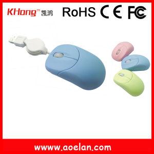Câble rétractable de la souris (AL-494)
