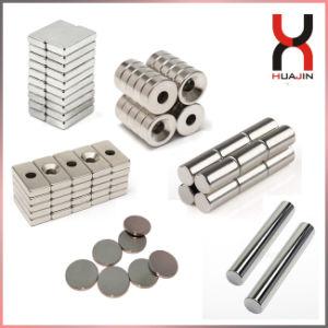 Strong fritté Permanent Rare Earth NdFeB Disc/block/Barre magnétique à aimant de vérin/tige/filtre/grill/anneau/bouton matériel aimant en néodyme
