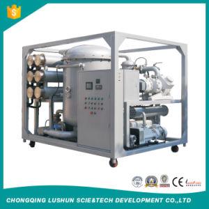 Sistema de alto voltaje del purificador de petróleo del transformador del acoplado del vacío