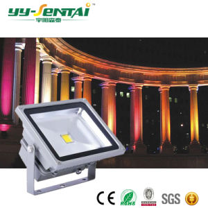 IP65セリウム(YYST-TGDJC1-20W)が付いている屋外ライトLEDフラッドライト