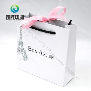 주문 백색 쇼핑 손잡이를 가진 서류상 인쇄 선물 포장 부대