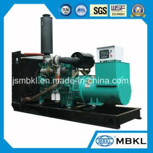 Yuchai 100 квт/125ква дизельный электрогенератор производителем цене