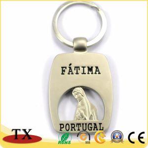 선전용 품목 주문 선물 금속 Keychain