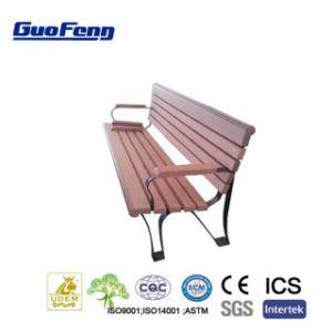 木製のプラスチック合成物WPCの屋外の製品、庭のスラットのベンチ