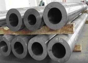 Tubo senza giunte 310 dell'acciaio inossidabile