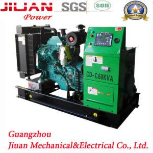 높은 Quality 60kVA Silent Electrical Power Diesel Generator