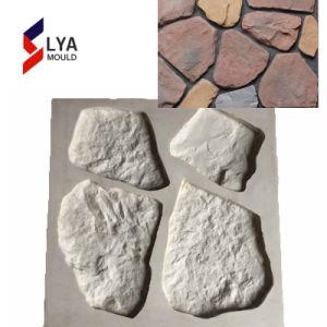 生産の人工的な石のための装飾的な文化石型