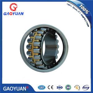 Roulement à rouleaux sphériques radial avec acier chromé (22218)