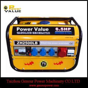 軽い力の予備発電のバックアップ発電機