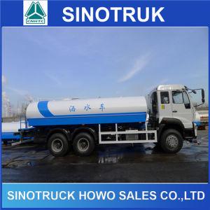 Sinotruk HOWO 20cbm caminhão tanque de água de sprinklers para venda