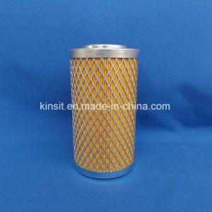 Trane 기름 필터 원자 Kit07614 냉각 필터
