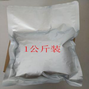De Zoetmiddelen Acesulfame K aas-K van de Rang van het voedsel van de Leverancier van China