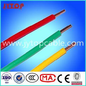450V revestido de PVC Fio eléctrico H07V-U