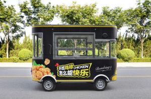 Хорошее качество продуктов питания для мобильных ПК на четыре колеса тележки для продажи