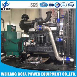30kVA - 2000 kVA 일반적인 힘/침묵하는 디젤 엔진 발전기 세트