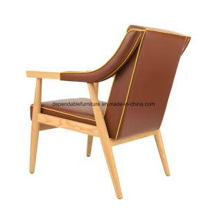 ファブリックレストランのリクライニングチェアの単一のSeaterの革ソファーの椅子