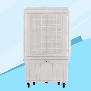 4500CMH Evaporativos Deserto do ar de refrigeração do arrefecedor de ar com marcação CE
