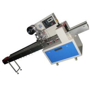 Máquina de embalaje tipo almohada (XF-Z)