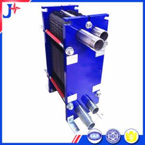 速い配達取り外し可能な熱交換器の値段表