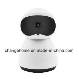 [هيغقوليتي] [إيب] آلة تصوير لاسلكيّة فائقة أمن [كّتف] آلة تصوير