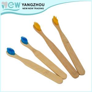 Бамбук природных биологически разлагаемое экологически безопасной очистки полости рта для взрослых и детей зубная щетка