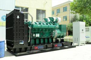 Yc4FA55z-D20 Yuchai Générateur Diesel avec SGS