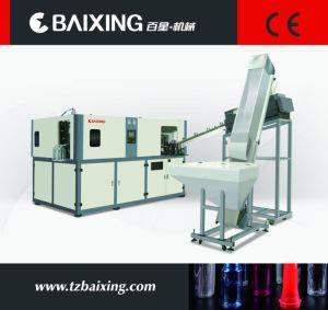 Máquina de sopro de garrafas PET (BX-5000A-2)