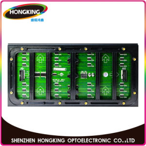 La publicité extérieure fiable afficheur LED du module P10