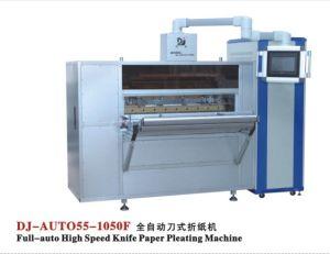 Высокая скорость Full-Auto ножа Pleating бумаги машины (DJ-AUTO55-1050F)