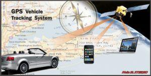 Решение для управления парком GPS (ТК121)