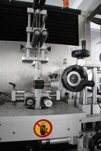 全体的な保証の自動収縮の袖のラベル機械