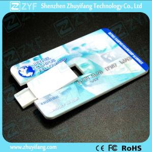 広告する印刷のプラスチックカードUSBのフラッシュ駆動機構(ZYF1219)を
