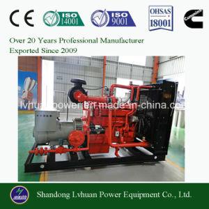 Marcação ISO confiável China Fabricante gerador de gás de biogás 150kw