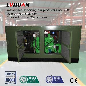 China Biogás 50kw pequenas Biogás gerador do motor