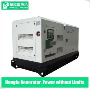 Super 9 kw d'attente silencieuse Yangdong 11kVA Groupe électrogène Diesel